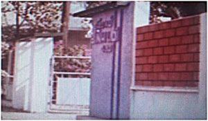 Cổng thánh đường từ năm 1975-1992